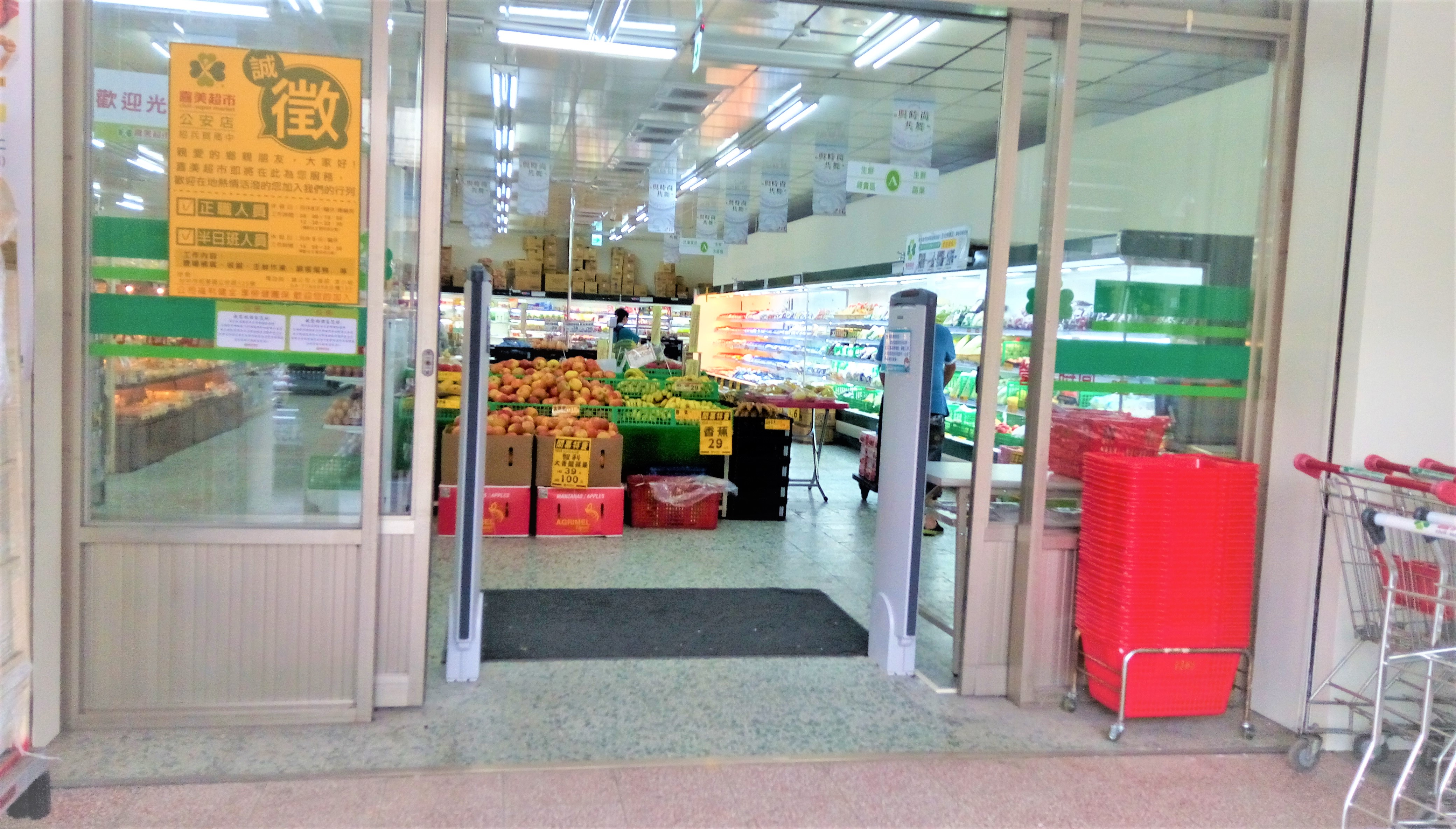 UP-喜美超市-公安店
